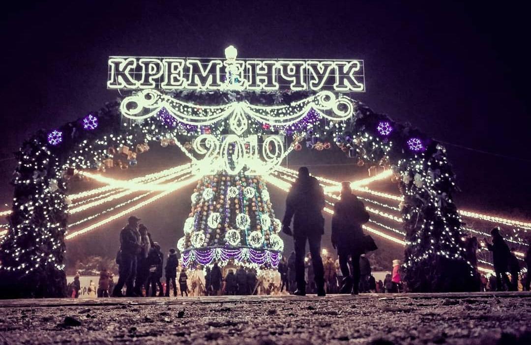 Новорічна ялинка у Кременчуці