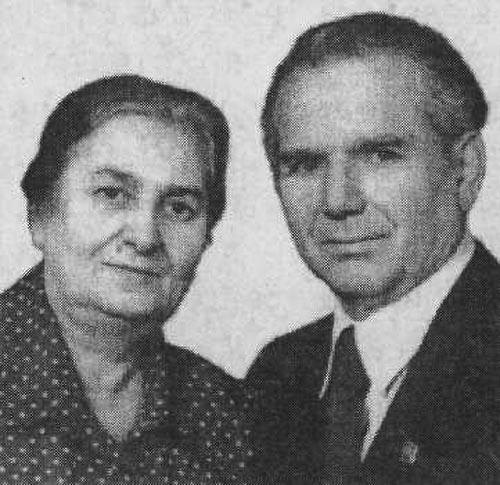 Олена та Лев Вайнгорт