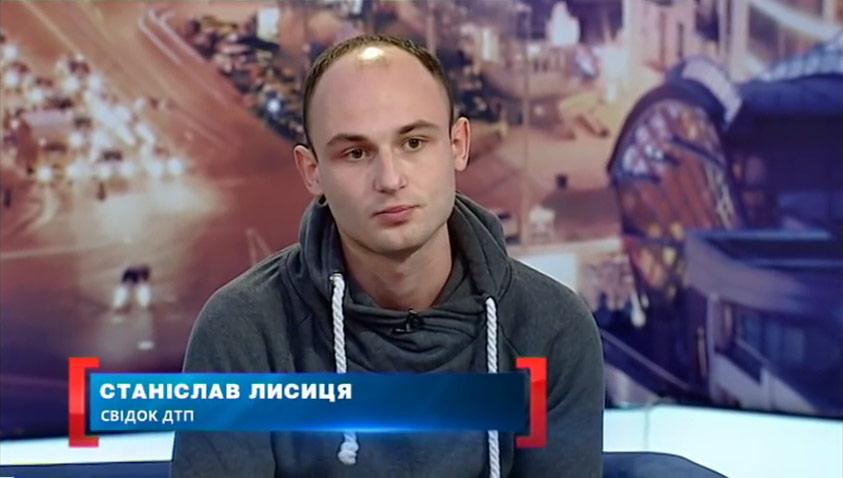 Станіслав Лисиця