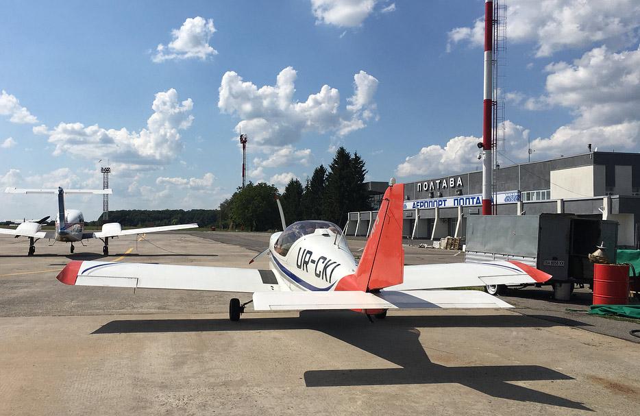 Міжнародний аеропорт «Полтава» у серпні 2018 року