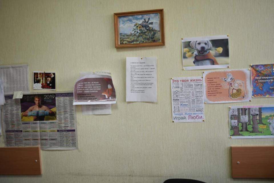Кабінет, в якому працює Світлана Волощенко, прикрашений позитивними картинками та мотиваційними девізами