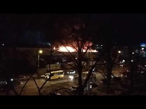 Пожар в Полтаве (Автостанция, Киевский рынок, Ева) 24.02.2019