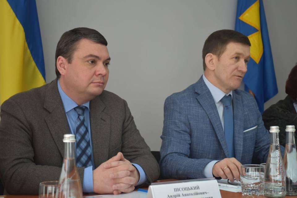 Андрій Пісоцький та Сергій Фролов