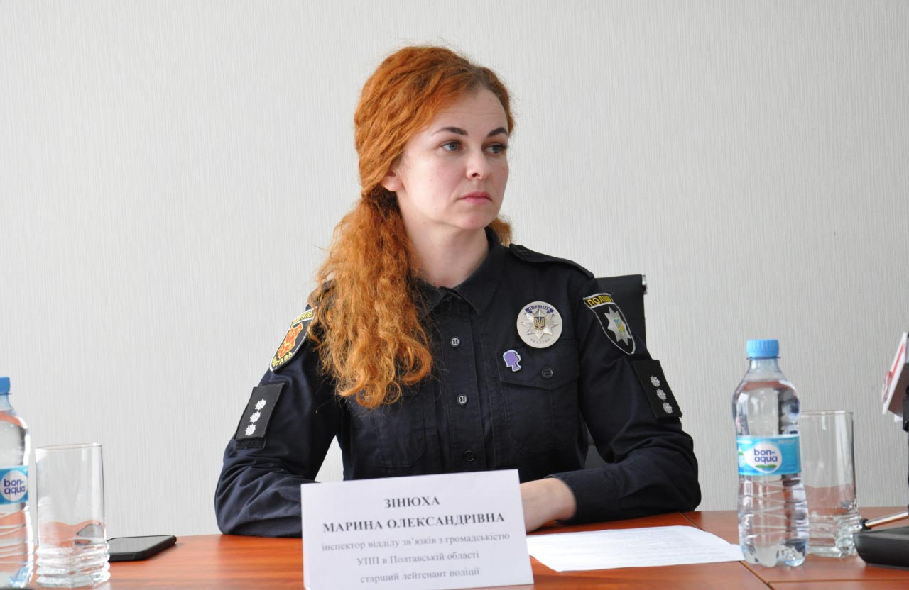 Марина Зінюха