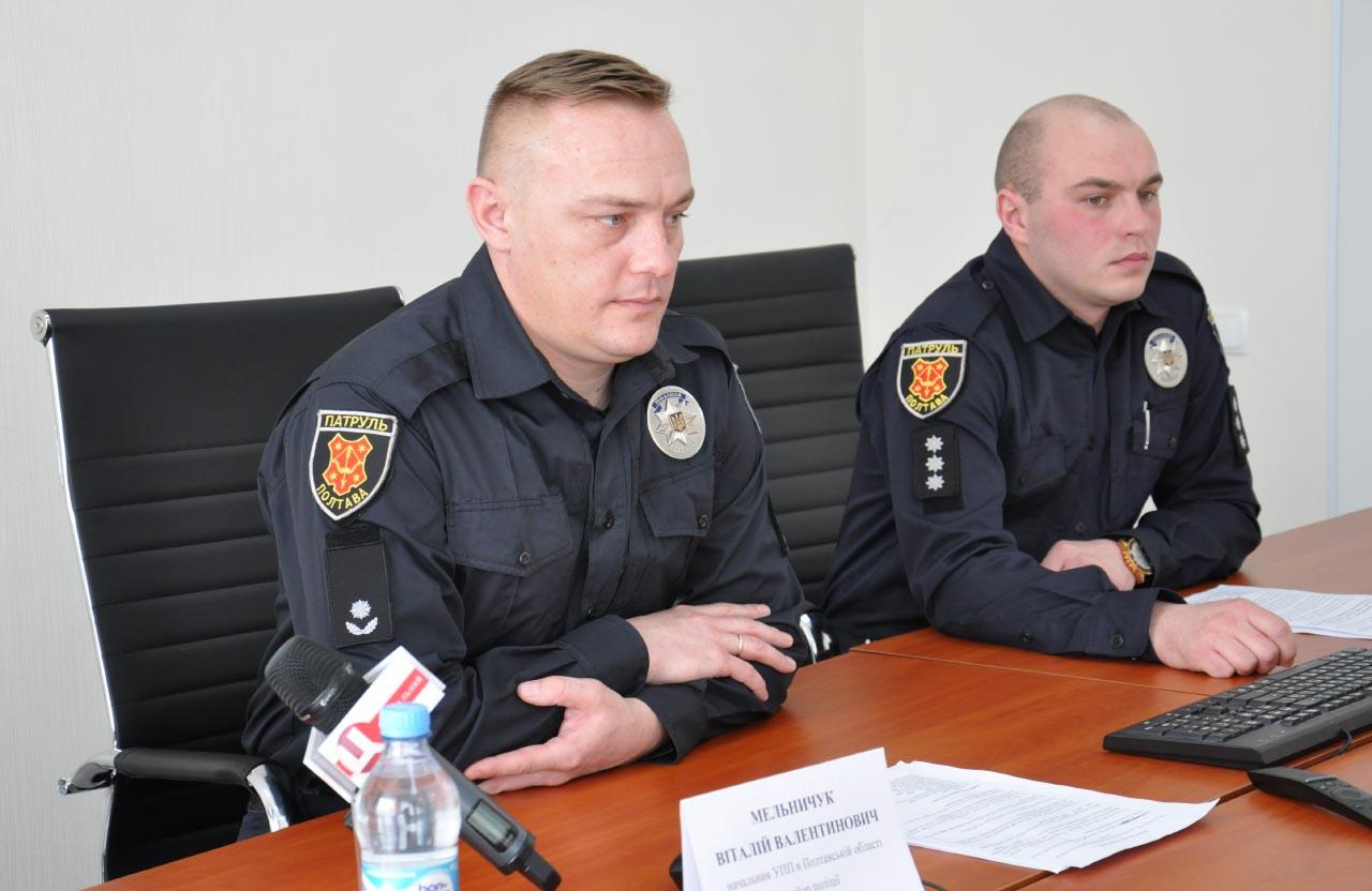 Віталій Мельничук та Сергій Варава