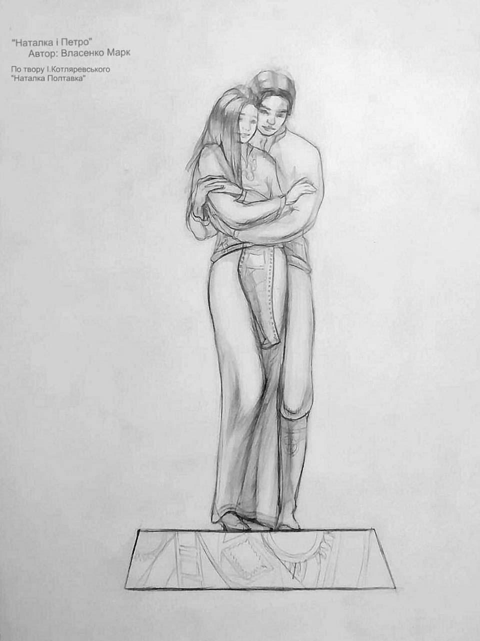 № 3. «Наталка і Петро». Автор: Власенко М.
