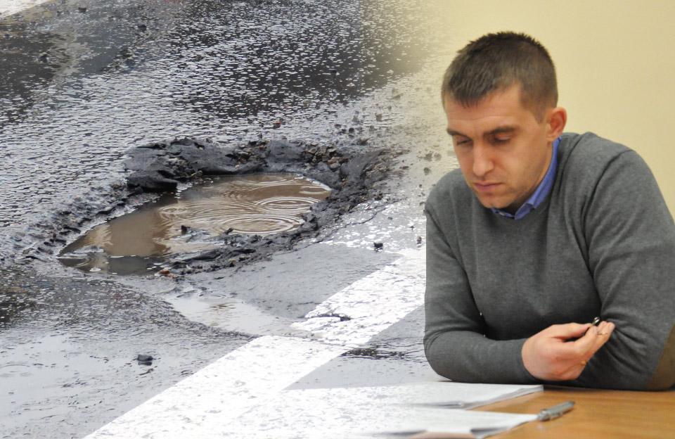 Сергій Сінельнік та яма на свіжевідремонтованій вулиці Європейській