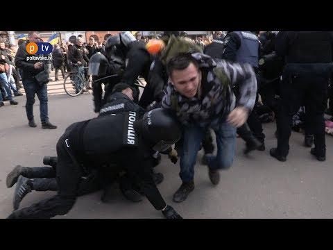 """На Театральній площі поліціянти """"пов'язали"""" представників Нацкорпусу"""