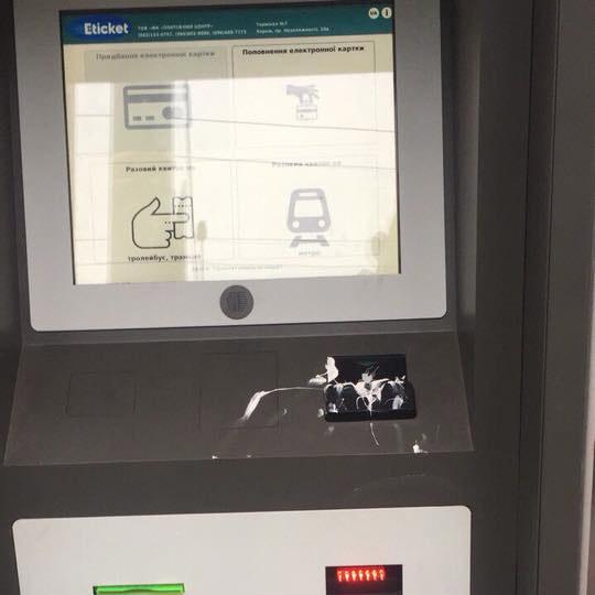 Залитий клеєм термінал для продажу транспортних карток