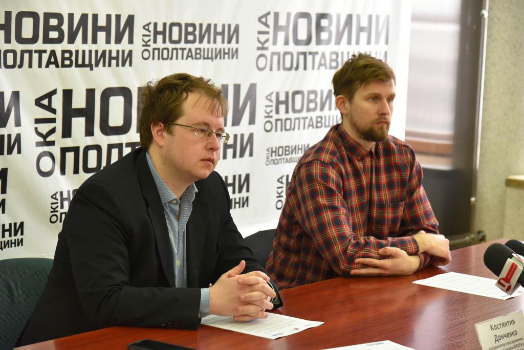 Костянтин Донченко та Ігор Литвиненко