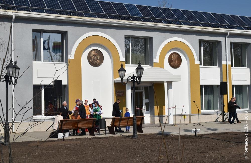 Гоголівський культурний центр