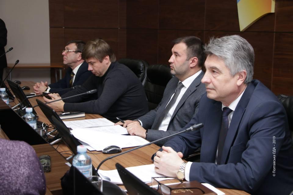 Президія засідання