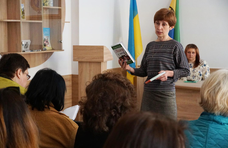 Тетяна Водолазська ознайомила присутніх з програмою Стівена Кові «Лідер у мені»