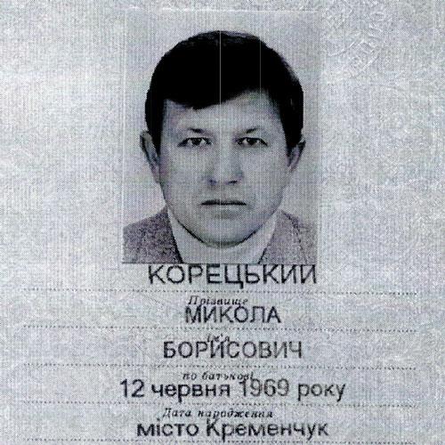 Микола Корецький