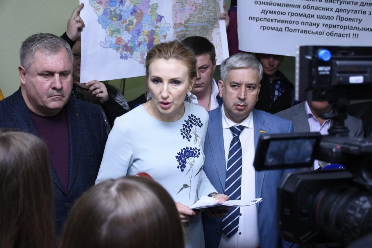 Іван Сидоренко, Ірина Степаненко та Руслан Ляшко