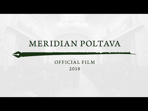 official film about Meridian Poltava 2018