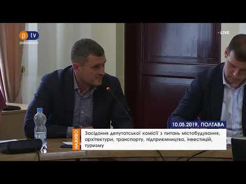 Олексій Чепурко про підняття тарифу на проїзд у Полтаві (2019.05.11)