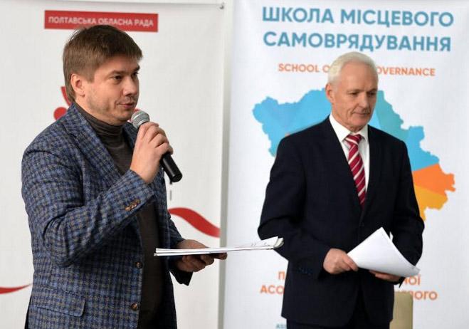 Олександр Біленький та Володимир Микійчук