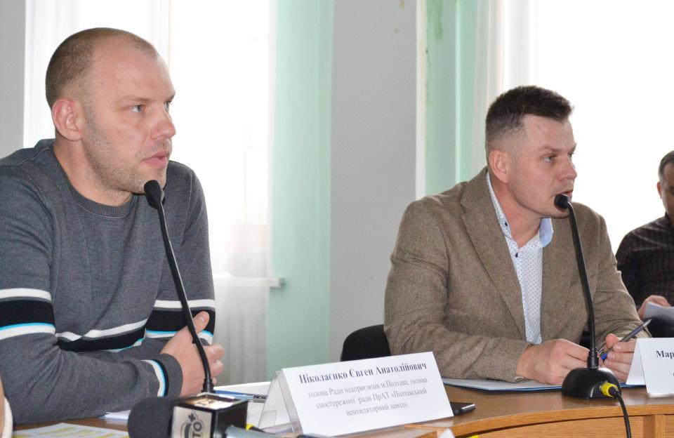 Євген Ніколаєнко та Євгеній Мартосенко