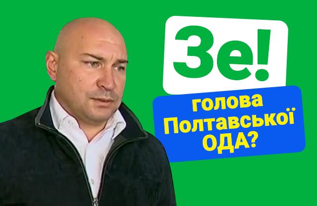 """Кононенко вийшов з партії Блок Петра Порошенка """"Солідарність"""": Хочу дати можливість проявити себе молодим партійцям - Цензор.НЕТ 8840"""