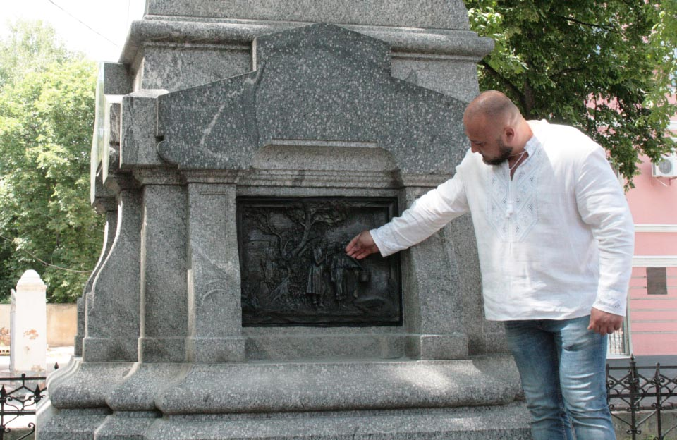 Директор літературно-меморіального музею Івана Котляревського Руслан Яременко