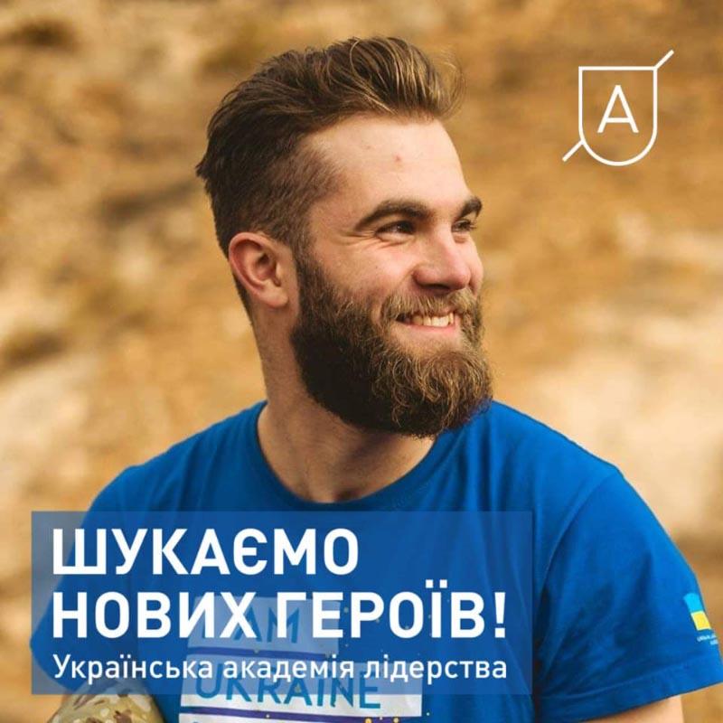 Олексій Олексюк
