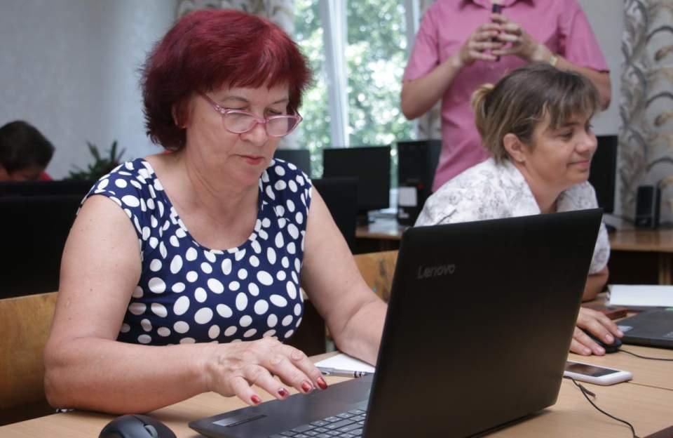 Школа комп'ютерної грамотності для дорослих