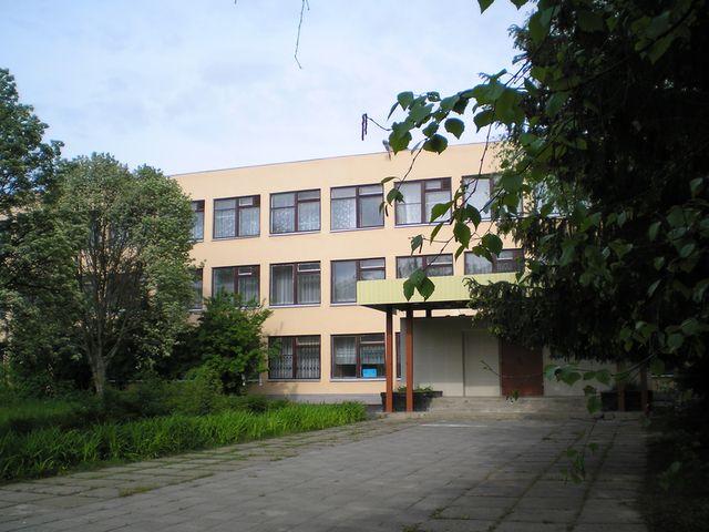 Школа № 30 у Полтаві