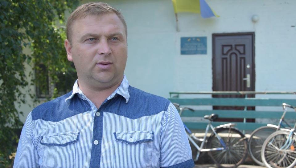 Сергій Горденко, голова ініціативної групи села Василівка