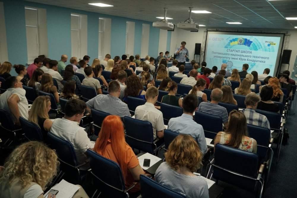 19 червня у ПолтНТУ відбувся перший випуск Стартап школи
