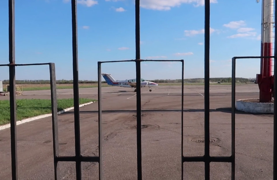 Стара огорожа навколо аеропорту «Полтава»