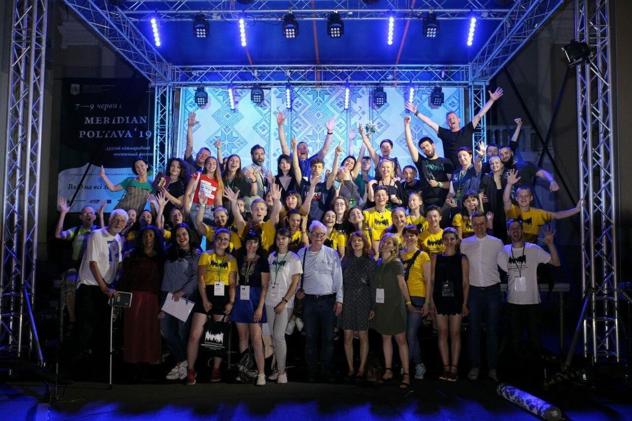 Команда організаторів та волонтерів Meridian Poltava
