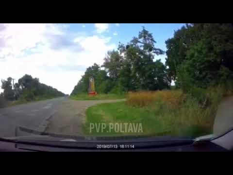 ДТП на автодорозі Полтава — Суми