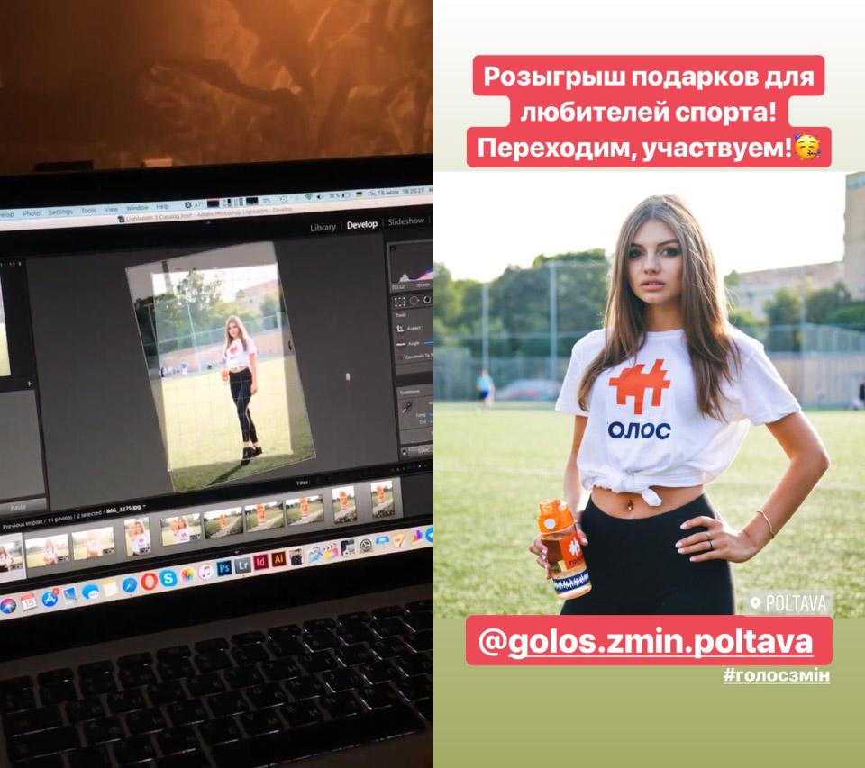 Єлізавета Пеняшкіна агітує за «Голос»