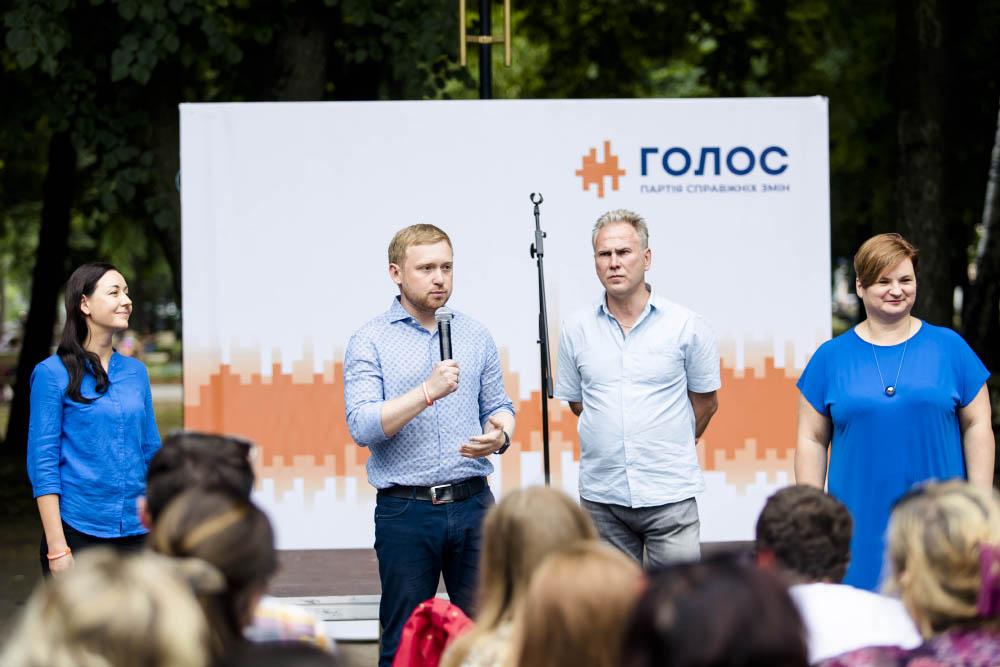 Кандидати від «ГОЛОСу» по мажоритарних округах Полтавщини