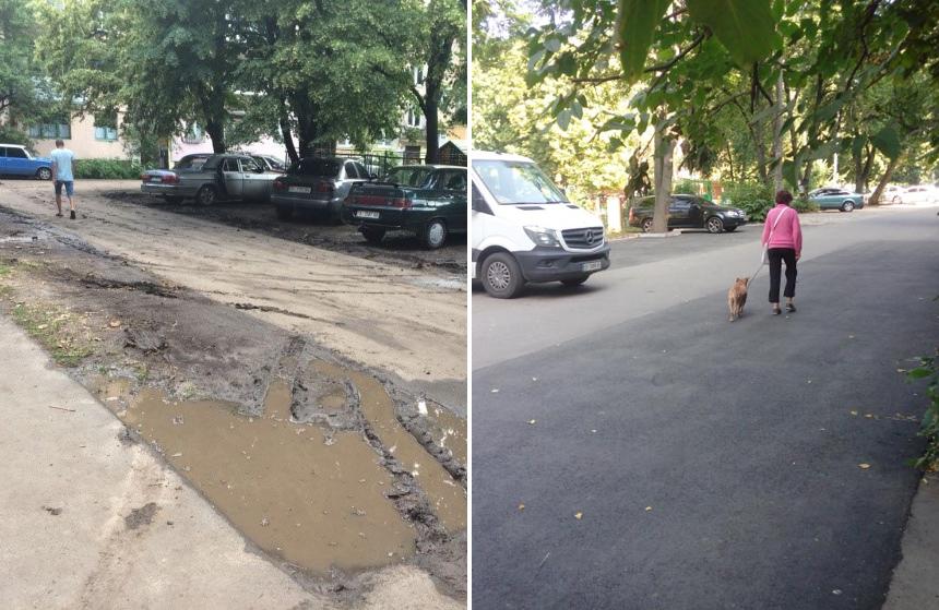 Результат перероблення невдалого капремонту дворового проїзду на вул. Грушевського, 17