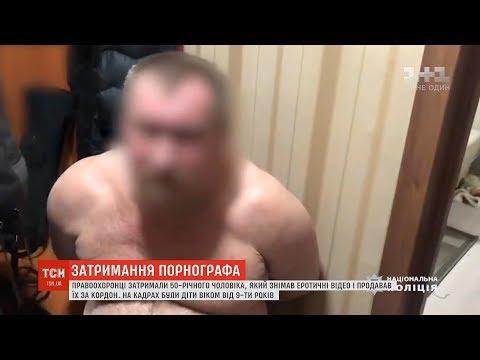 У столиці правоохоронці затримали 50-річного чоловіка, який знімав дитяче порно