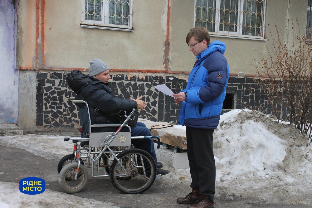 Сергій Зубань вивчає проблему на місці