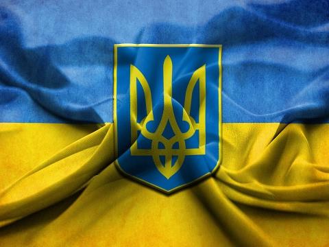 Пленарне засідання двадцять сьомої сесії Полтавської обласної ради сьомого скликання