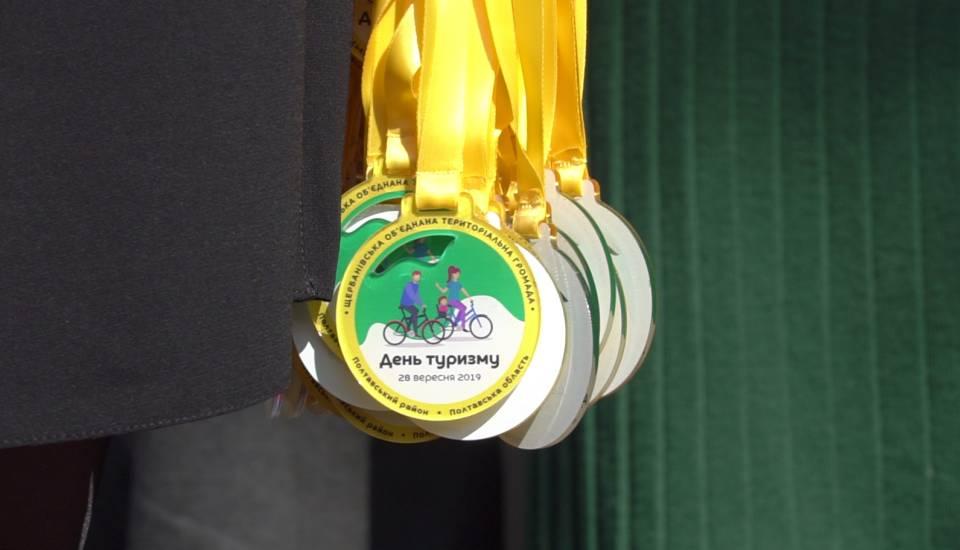 Учасники отримали памятні медалі