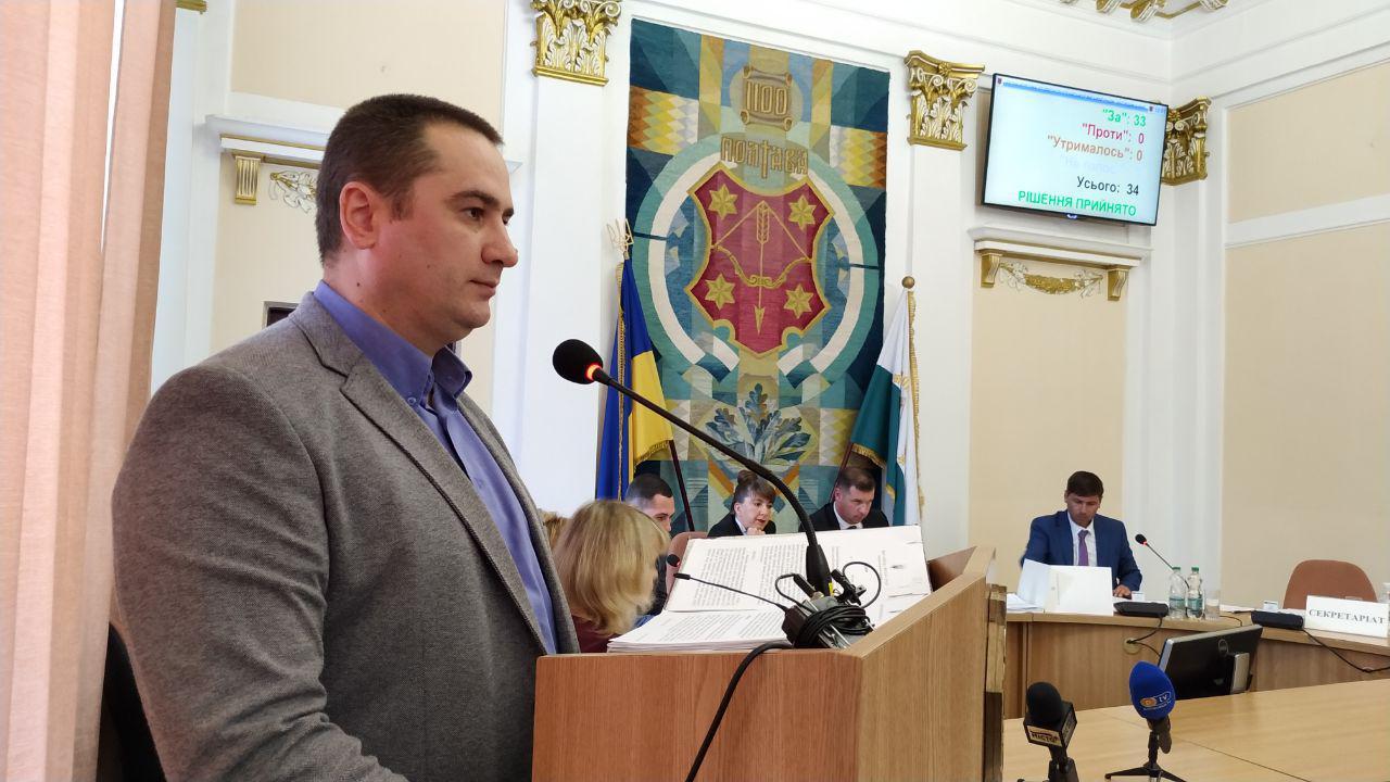 Микола Шевельов