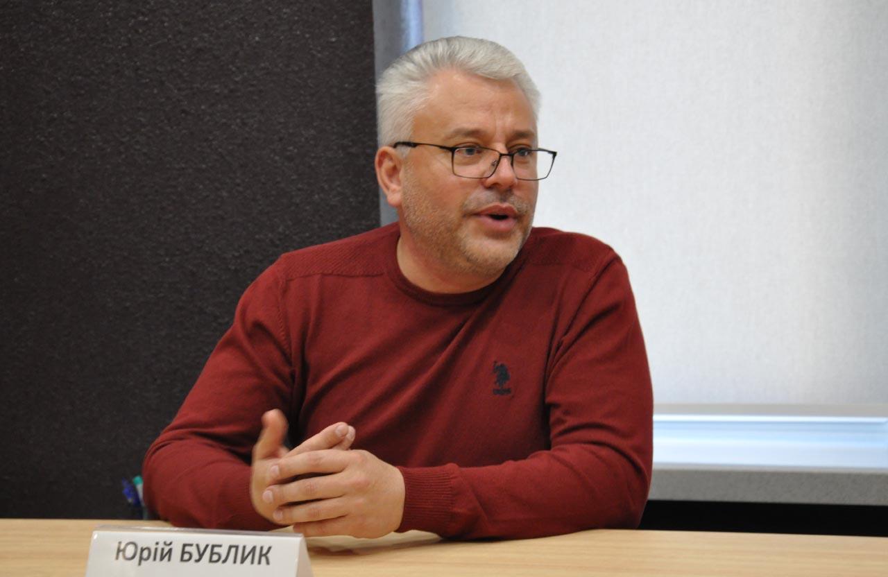 Юрій Бублик