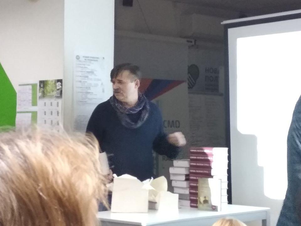 Модератор презентації у ГО «Нова Полтава» Юрій Волошин