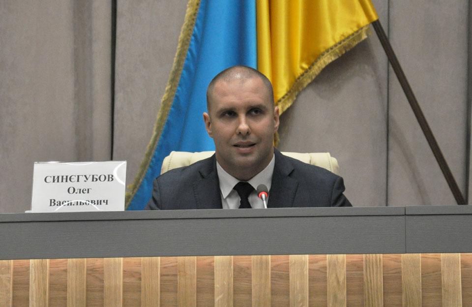 Олег Синєгубов