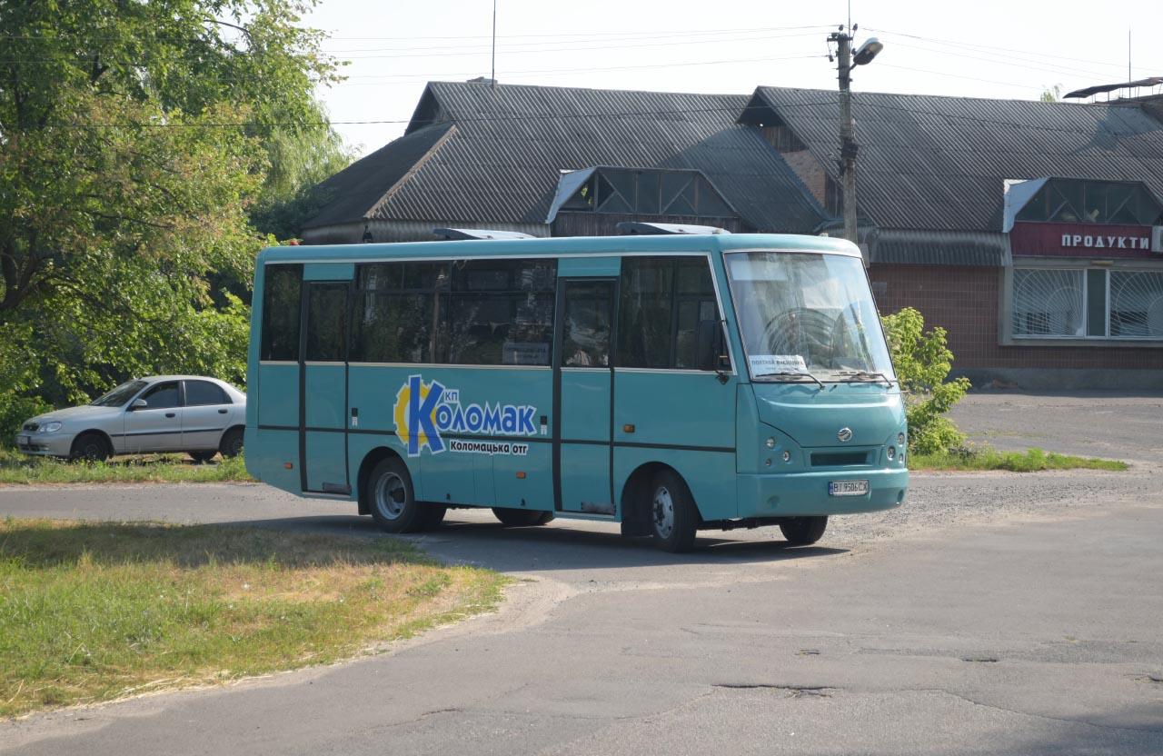 Коломацька ОТГ і Старицьківська сільрада налагодили транспортний зв'язок