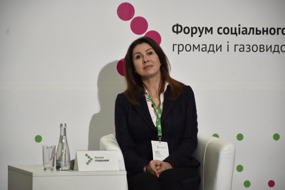 Наталія Гребенюк