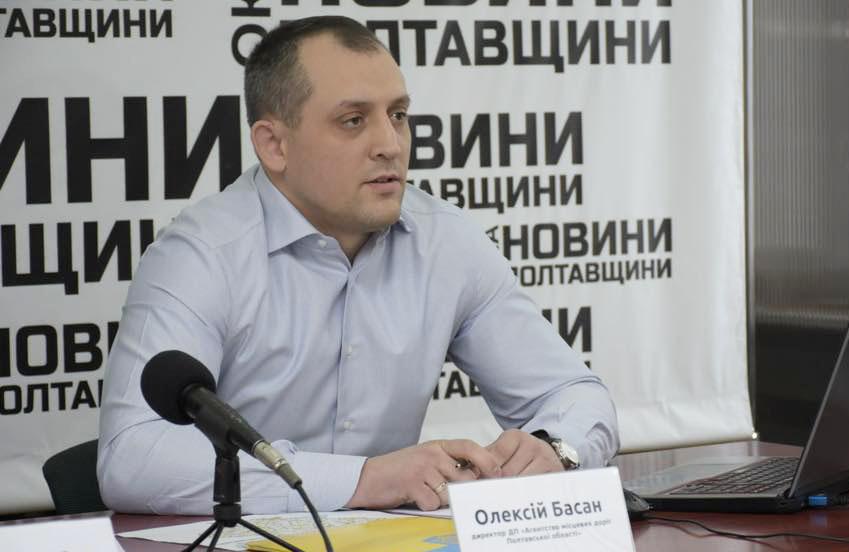Директор «Агентства місцевих доріг Полтавської області» Олексій Басан