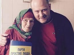 Як керівник соцкомітету Сергій Каплін добився додатково субсидій ще 3 мільйонам родин та суттєво спростив їх отримання, відмінив біля 10 -ти довідок та перевірки