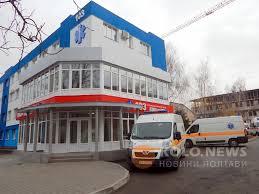 Сергій Каплін збудував у Полтаві найкращий в Україні Центр екстренної медицини: придбано обладнання, зроблено ремонт.