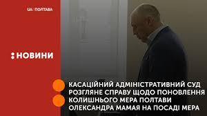 Сергій Каплін переміг Мамая і виграв у нього всі суди